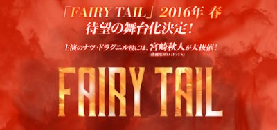 Kagi Nippon He ~ Anime Nippon-Jin: Fairy Tail tendra una obra de teatro en 2016