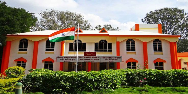 Indian National Flag Adoption Day 22nd July 2017