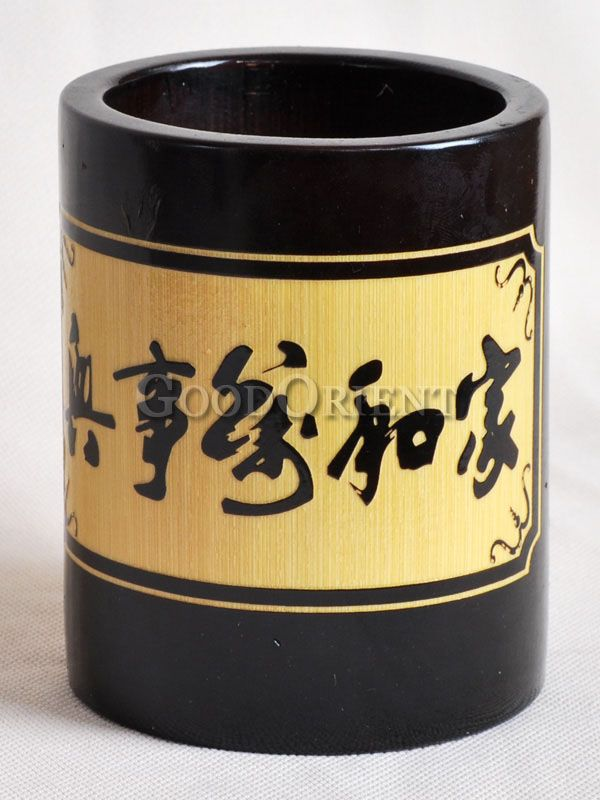 """Bamboo pen holder with """"family lives harmony"""" design"""