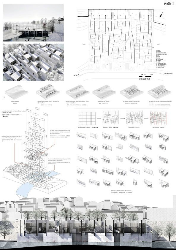 architecture layout _ First Mention - Chongqing: Chen Donghua (China)