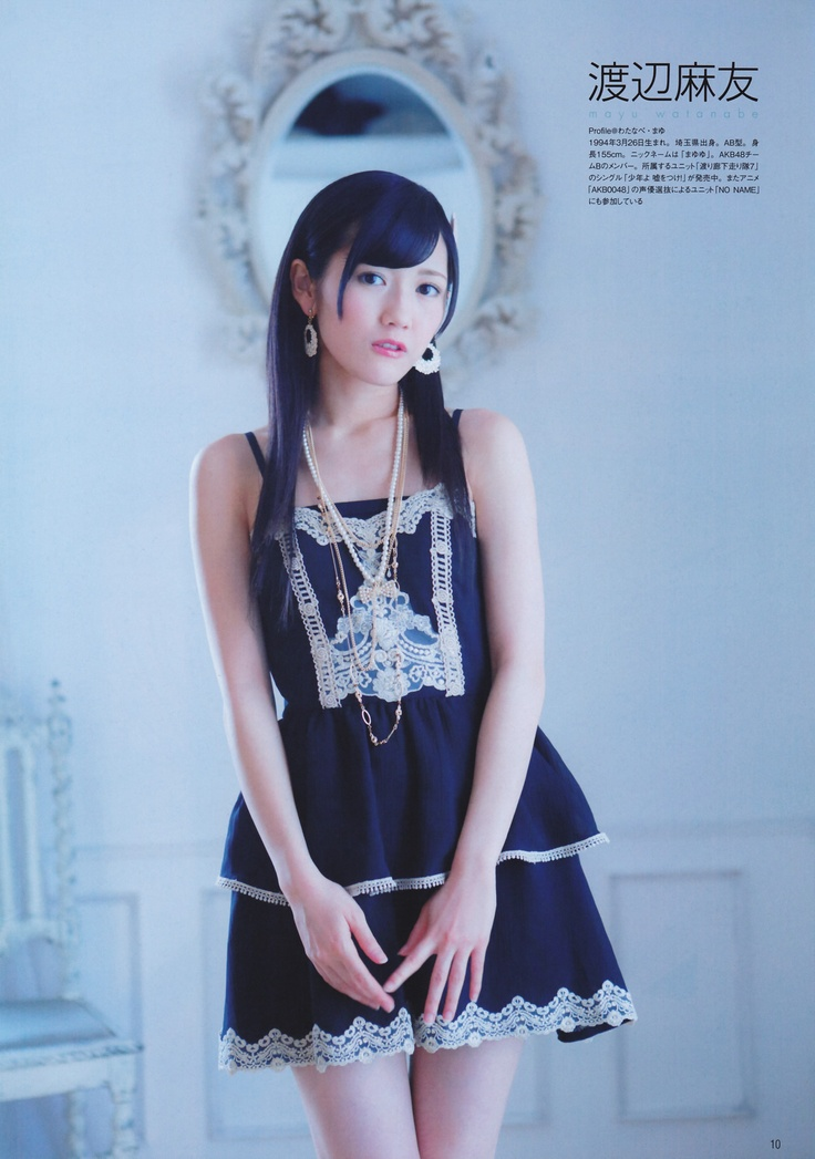 #AKB48 Watanabe Mayu