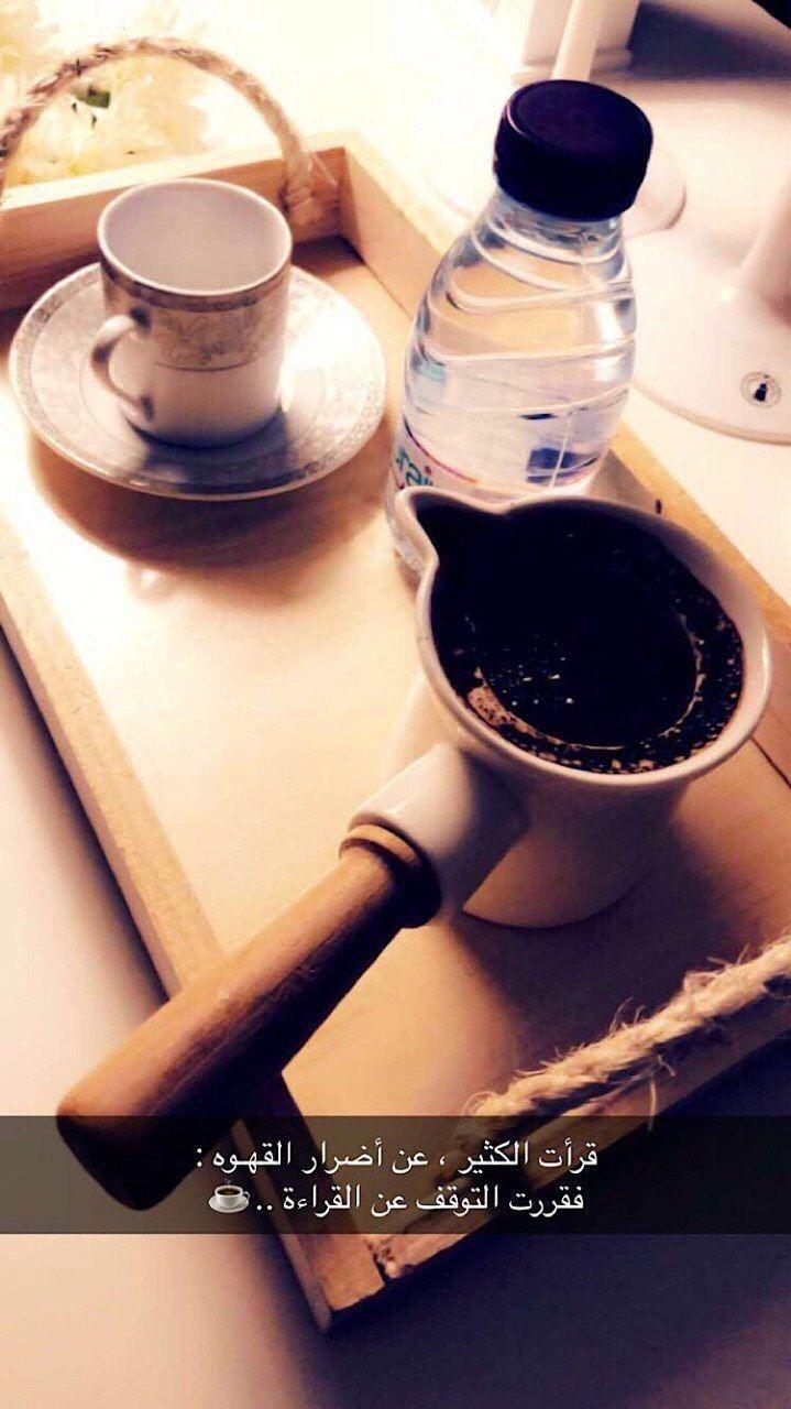 Pin By Zahraa Husham On My Saves Chocolate Chocolate Fondue Desserts