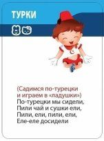Подвижные игры для общего развития детей