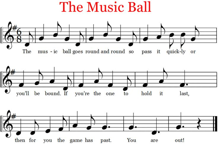 "1st or 2nd music ball: Change ""Ball"" to single-syllable animal from beanie babies."