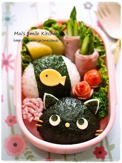 Black cat bento Halloween
