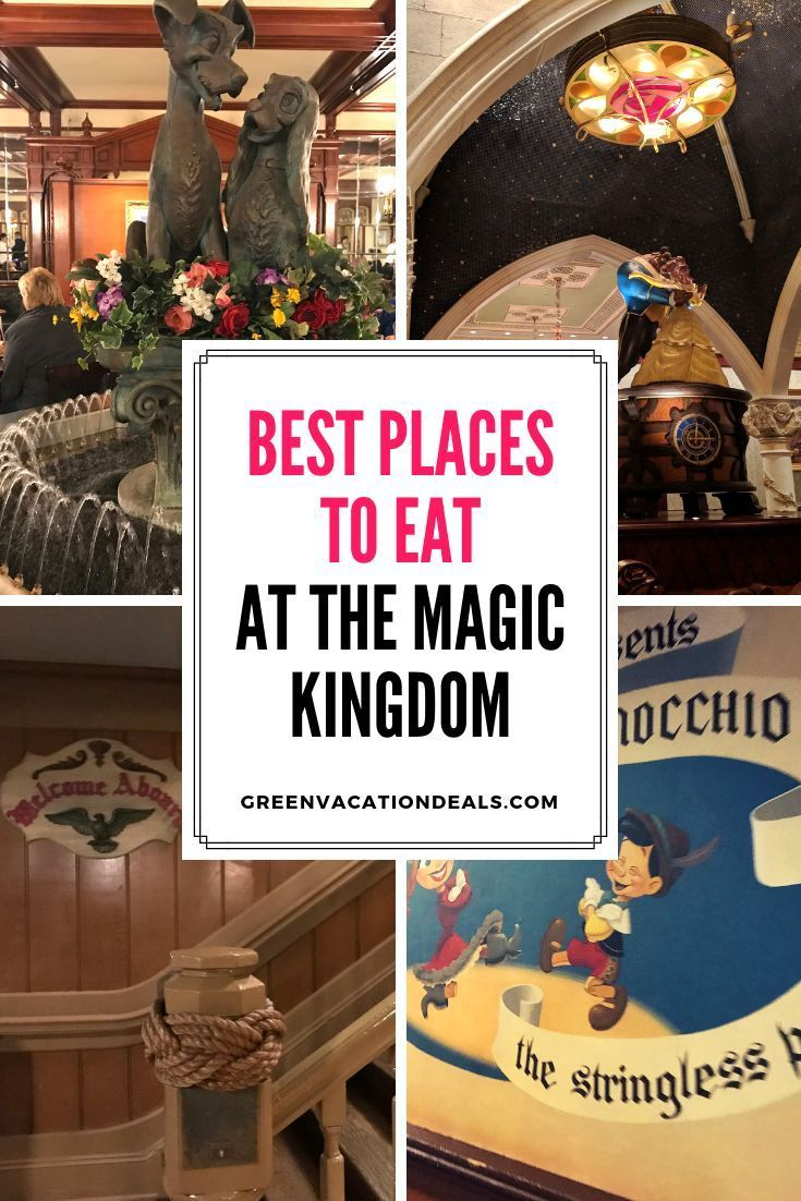 Find Out What The Best Restaurants In Magic Kingdom At Walt Disney World Orlando Florida And How Your Family Can Get Eat There For Free