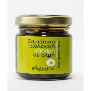 Η Biosamos παράγει και διαθέτει πιστοποιημένα προϊόντα βιολογικής καλλιέργειας, δικής μας παραγωγής, σε ιδιόκτητα αγροκτήματα. Ξεκίνησε το 1997 με αντικείμενο τη βιοδυναμική καλλιέργεια και την παραγωγή οπωροκηπευτικών και δέκα χρόνια μετά προχώρησε στη μεταποίηση. Βιολογική κάπαρη σε άλμη Οι αρχαίοι Έλληνες και οι Ρωμαίοι τη χρησιμοποιούσαν σαν φάρμακο για το μετεωρισμό αλλά και κατά των …