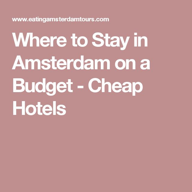 Where to Stay in Amsterdam on a Budget - Cheap Hotels