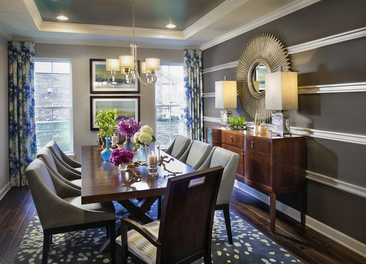 This Photo Was Sent In By MaryCookAssoc MI Homes Kettering Fairbanks Dining Room Featuring The