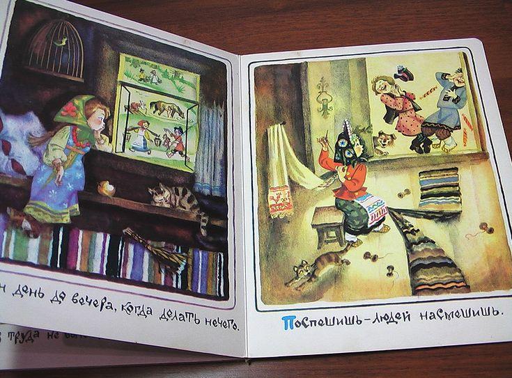 Детские Смешные Книги Скачать Fb2