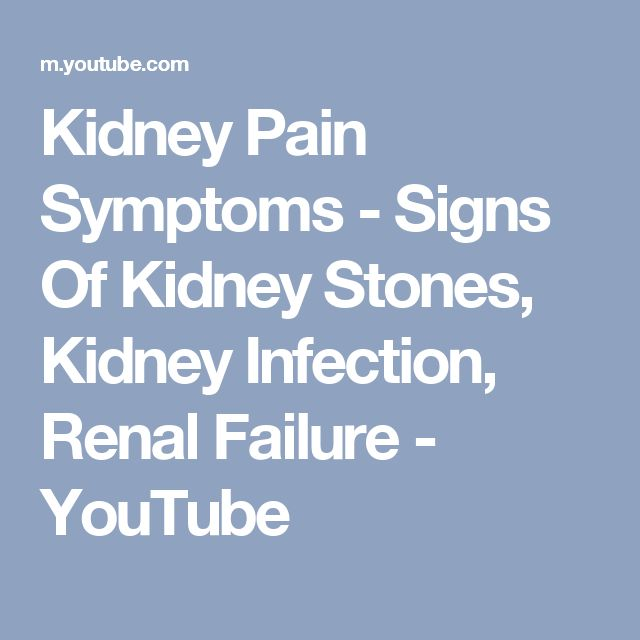 Kidney Pain Symptoms - Signs Of Kidney Stones, Kidney Infection, Renal Failure - YouTube
