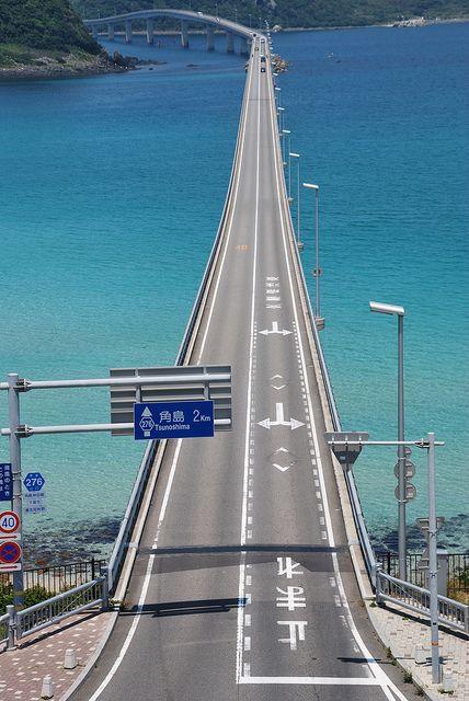 One of the bridges on Okinawa island