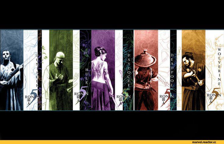 Смешные комиксы,веб-комиксы с юмором и их переводы,5 ронинов,Marvel,Вселенная Марвел,фэндомы,Wolverine,Росомаха, Логан, Джеймс Хоулетт,Deadpool,Дэдпул, Уэйд Уилсон,Psylocke,Псайлок, Элизабет Брэддок,X-Men,Люди-Икс,Hulk,Халк, Брюс Баннер,Punisher,Каратель, Фрэнк Касл