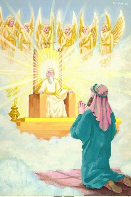 """St-Takla.org Image: Isaiah's revelation: """"In the year that King Uzziah died, I saw the Lord sitting on a throne, high and lifted up, and the train of His robe filled the temple."""" (Isaiah 6:1)"""
