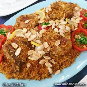 Arabic Food Recipes: Rice with Chicken and Tomatoes Recipe