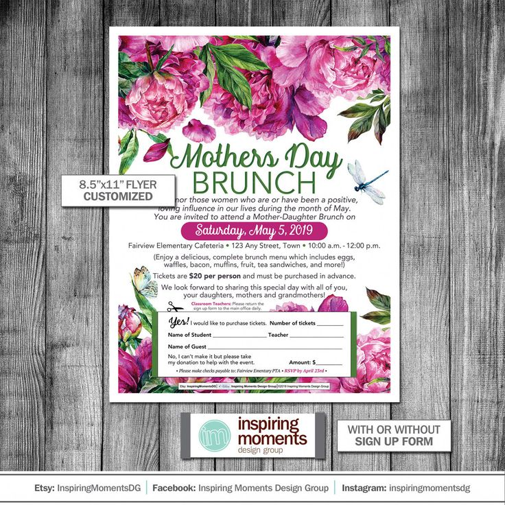Mothers Day Brunch Event Flyer Printable