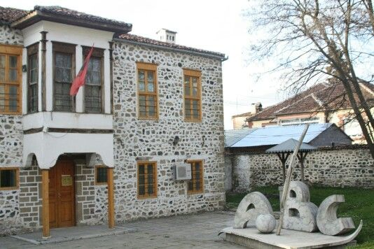 Korca-Albania-Travel