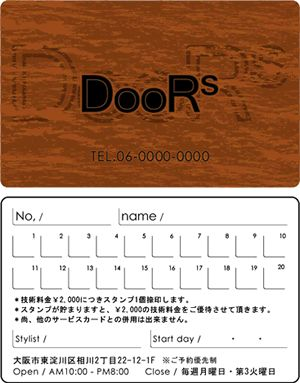 美容室スタンプカードのデザイン制作!: 広告デザイン制作オフィス / DIGITAL UNDERGROUND