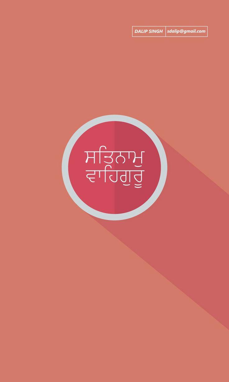 93 best Sikhism images on Pinterest | Gurbani quotes ... Waheguru Wallpapers For Mobile