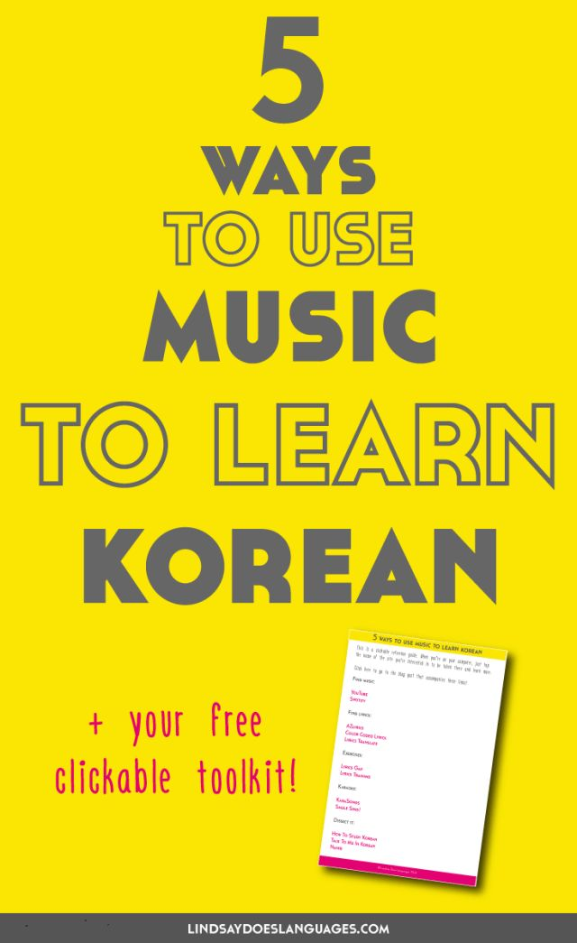 Learn Korean With Music | Learn Korean: LP's …