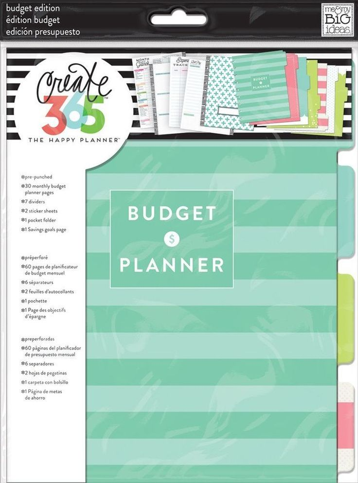 me&my BiG ideas Create 365 The Happy Planner™ - BUDGET EXTENSION PACK #memyBiGideas