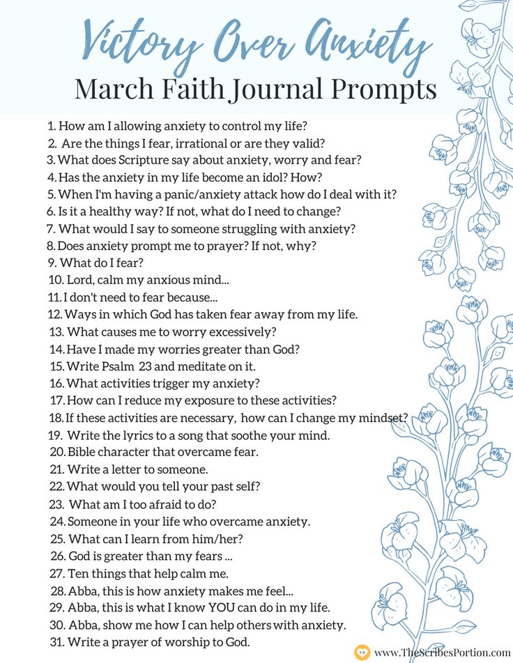 FREE March Journal Prompts! #Journaling #Freebies #anxiety