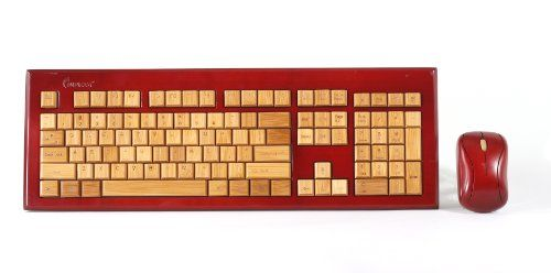 Impecca Wireless Hand-Carved Designer Bamboo Keyboard, Mahogany Color (KBB-604CW)