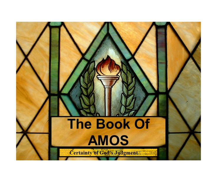 God was serious about His judgment of Israel. So much so, He expounded on it for four more chapters in Amos. Hear the common causal relationships and understand with the Israelites when God speaks, He will certainly cause what He says to happen. Do we beli...