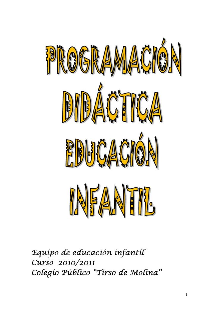Programación Didáctica Infantil