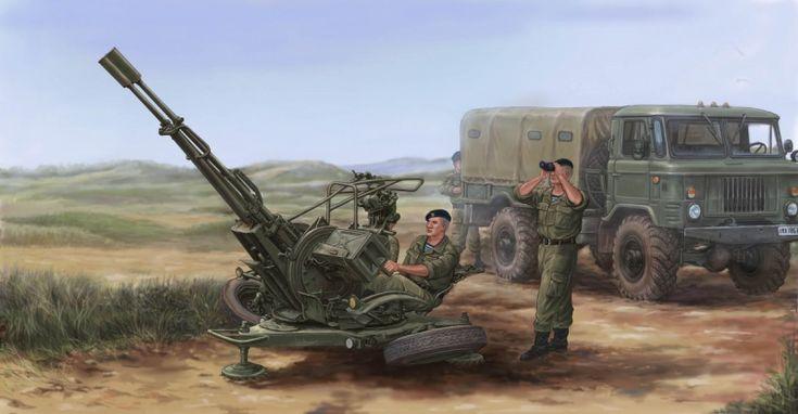 Современная боевая техника и вооружение