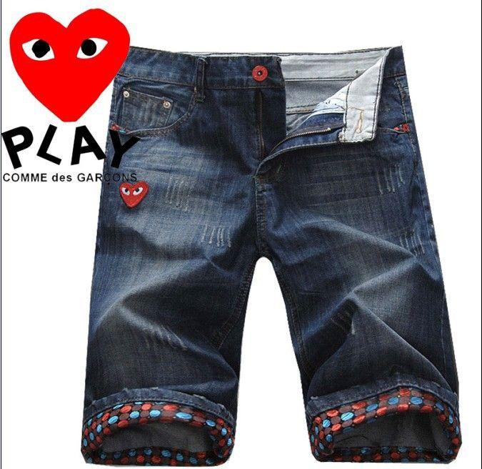 10 Best images about Fashion Jeans Pants Men on Pinterest | Plus
