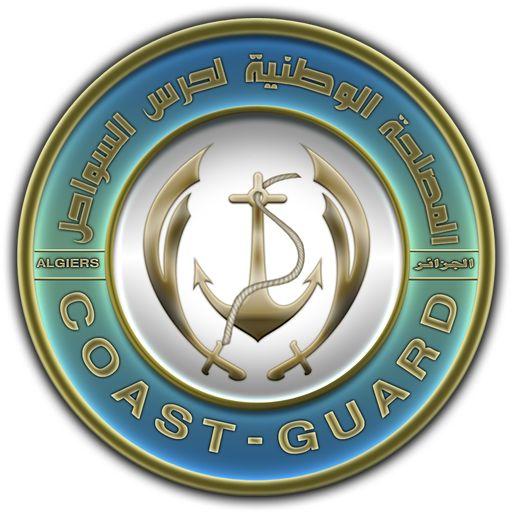 Alguns dos slogans distintivas do Exército Nacional do Povo.