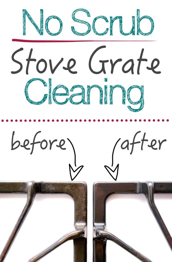 No Scrub Stove Grate Cleaning - how to clean your stove grates without any scrubbing! A simple tutorial that works on the tough grease and grime from cooking