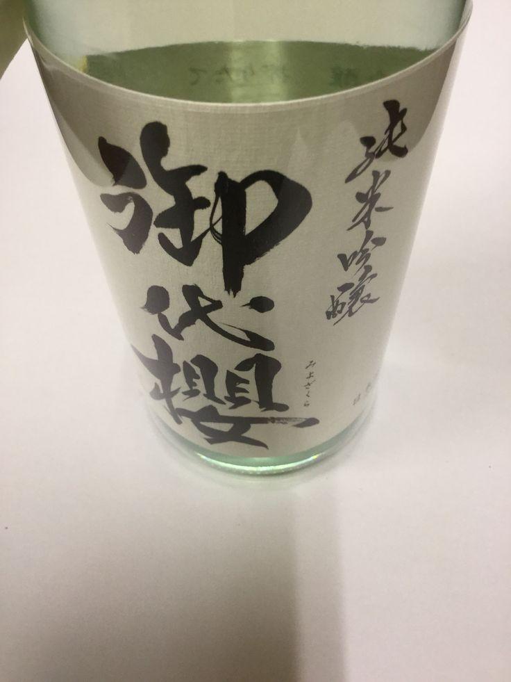 岐阜の地酒 食中酒向き 香り控え目