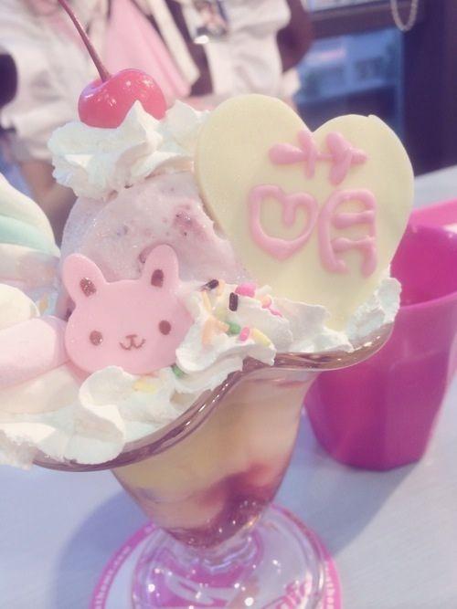 Japan Cafe Valentine S Restaurant Treats