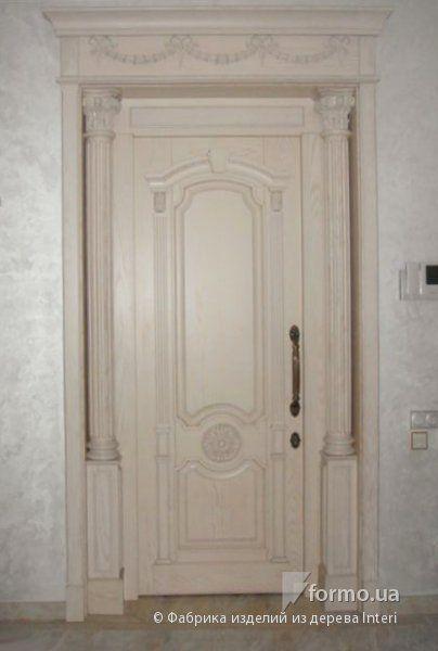 Резные светлые двери, Фабрика изделий из дерева Interi, Декор , Дизайн интерьеров Formo.ua