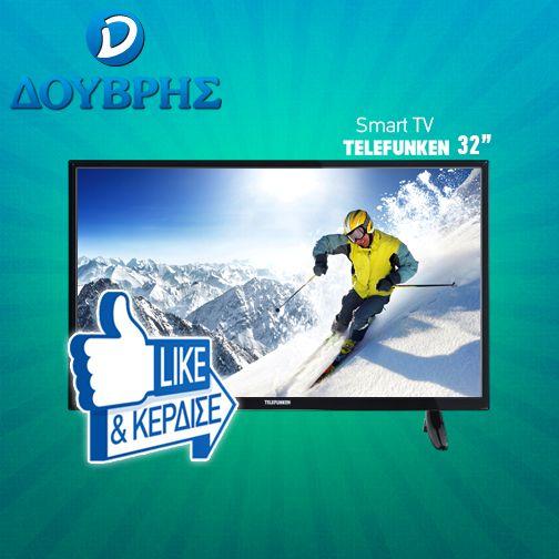 """Διαγωνισμός """"Δούβρης Ηλ Συσκευές Α.Ε."""" με δώρο μια τηλεόραση LED 32 ιντσών Smart TV Telefunken 100Hz - http://www.saveandwin.gr/diagonismoi-sw/diagonismos-douvris-il-syskeves-a-e-me-doro-mia-tileorasi-led-32/"""