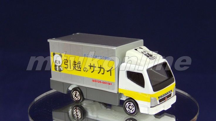 TOMICA 029D MITSUBISHI CANTER SAKAI MOVING SERVICE   CHINA   029D-01   FIRST