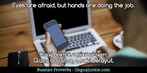 Oh hey! What's Russian learning without some proverbs and sayings? Knowing these will help you can speak more and express yourself better in Russian. Russian is filled with a TON of them so feel free to browse through the many parts I post. Read Part 3 here. In part 4, you learn the next set of Russian proverbs with English [...]