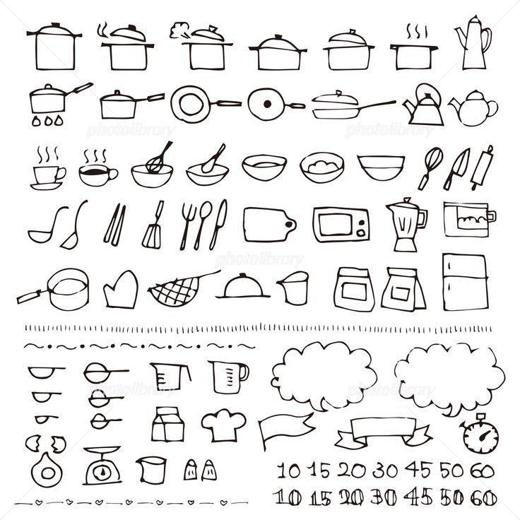手描きの料理 台所用具スケッチアイコン イラスト素材 フォトライブラリーは 日本のストックフォトサイトです ロイヤリティーフリー画像を販売 動画素材はsサイズすべて無料 S 216円 Id 5080437 手描きの料理 台所用具スケッチアイコン はこちら メモ イラスト