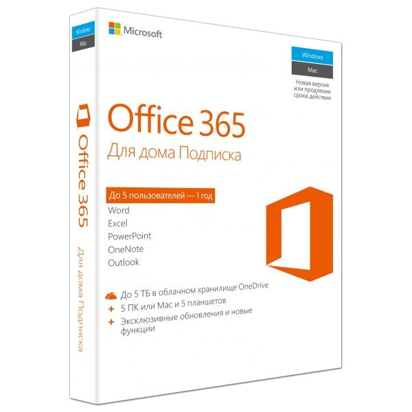 The 25+ best Web office 365 ideas on Pinterest Microsoft office - gcp auditor sample resume
