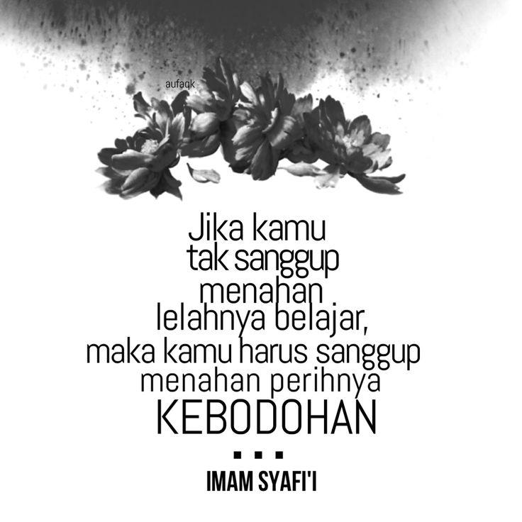 #quote #imam #syafii #madewithstudio
