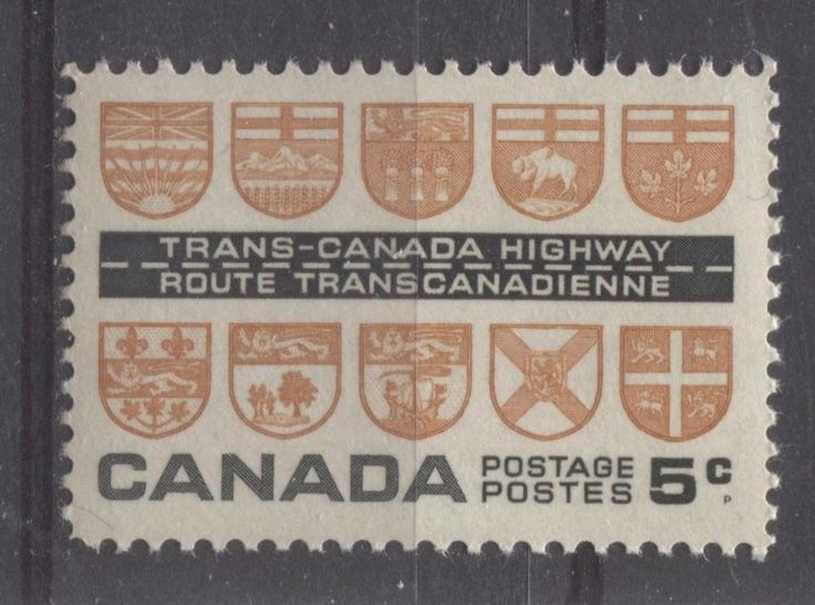 Canada #400 5c Brown Orange And Black Provincial Coats-Of-Arms VF 75/80 NH