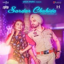 #SardarChahida | #Charan Latest #Punjabi #mp3song Sardar by Charan , Download legally on raunka.com #charanlatestpunjabisong #latestpunjabisong2017 #sardarchahidalatestsong #sardarchahida20117 #raunka