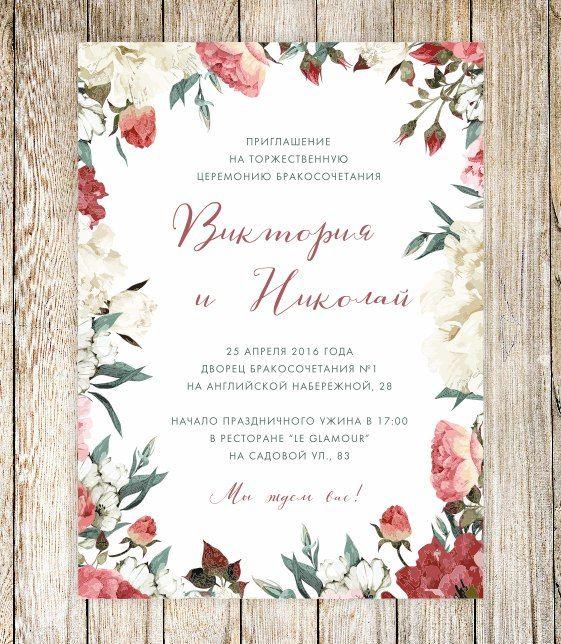 MWC   Свадебные приглашения
