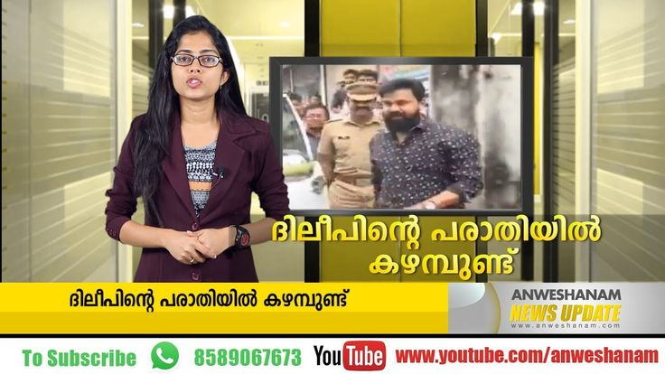 Kerala High Court accepts actor Dileep's suit