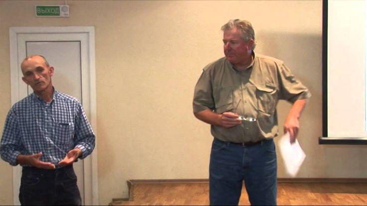 Часть 1. Билл Брасуелл - лекция об эффективных способах выращивания голу...