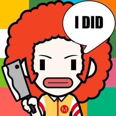 McDonalds de la muerte :S