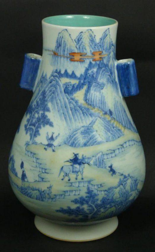 125 Best Qianlong Dynasty Porcelain Images On Pinterest