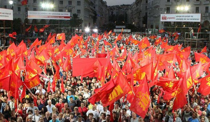 Ανακοίνωση του Πολιτικού Γραφείου της Κεντρικής Επιτροπής του ΚΚΕ   902.gr